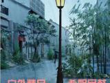 庭院灯草坪灯 欧式花园灯小区道路灯景观灯广场灯公园灯别墅灯饰