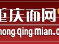 学重庆小面培训先上重庆面网领2000元想学哪家学哪家