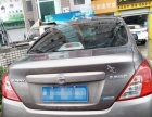 日产阳光2014款 阳光 1.5 无级 XE 舒适版 .简单购车