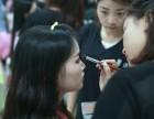 粤港美校 精英美妆班团体化妆实践-舞台创意妆!