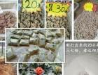 出售云南特产,文山三七,三七花茶,野生蜂蛹,野生菌,鸡枞