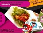 正宗台湾名吃 煎仔饭特色小吃店加盟 外卖盒饭