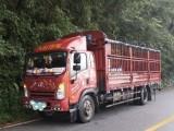 鄂州货车拉货运输-货车出租包车-长途搬家-整车运输大件运输