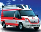 长途120救护车出租救护车电话多少