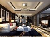 室內設計施工服務新房毛坯房全案家裝樂華美居裝修