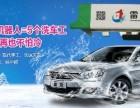 雷龙自动洗车机设备加盟-雷龙欧美科创有限公司