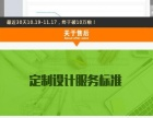郑州网店托管 河南网店托管 阿里天猫网店托管