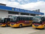 开公交车需要什么驾照A3驾驶证要什么条件增驾学车广州驾校