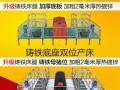 重庆哪里有卖双体产床的?什么价位?