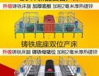 重庆哪里有卖双体产床的什么价位
