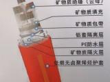 河南国网电缆BTLY柔性矿物绝缘电缆价格