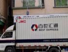 郑州行李托运,办理各类托运业务,上门收货