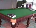 太原美式黑8台球桌供应商 全新台球桌多少钱一台