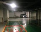 出租时代广场地下停车位