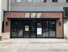 松江市中心旺鋪限量發售中,租金率高
