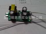 5W  配塑包铝外壳 非隔离方案 CE认证 LED球泡灯驱动