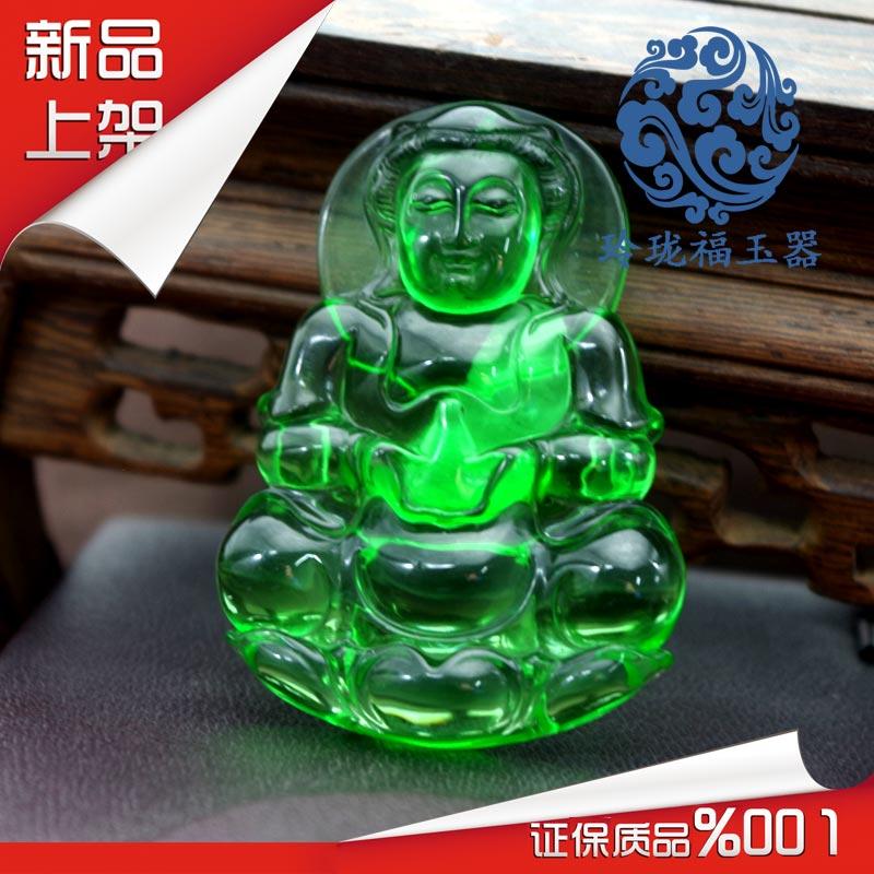 为您推荐优良的天然玻璃石冰翠玉吊坠——冰翠玉吊坠厂家直销