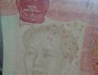 1集的几张邮票
