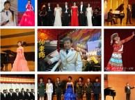 哈尔滨唱歌快速提高 声乐老师 声乐培训教学辅导