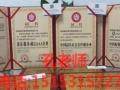 日照高新、商标专利申请、体系、双软、3A