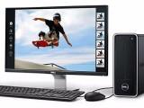大连开发区金普新区电脑台式机笔记本总代理