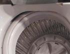 三洋全自动洗衣机(9成新)转让,巢湖商之都购买的。可正常使用。