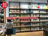广州尚式公司潮美汇货架伶俐货架绿党货架饰品的饰界