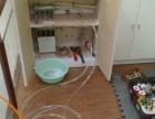 专业地暖清洗。家政保洁