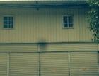 罗源县松山镇火车站附近 厂房 240平米