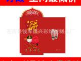 红包 是利封 高档红包 个性红包 结婚 商务创意红包 婚庆 定制
