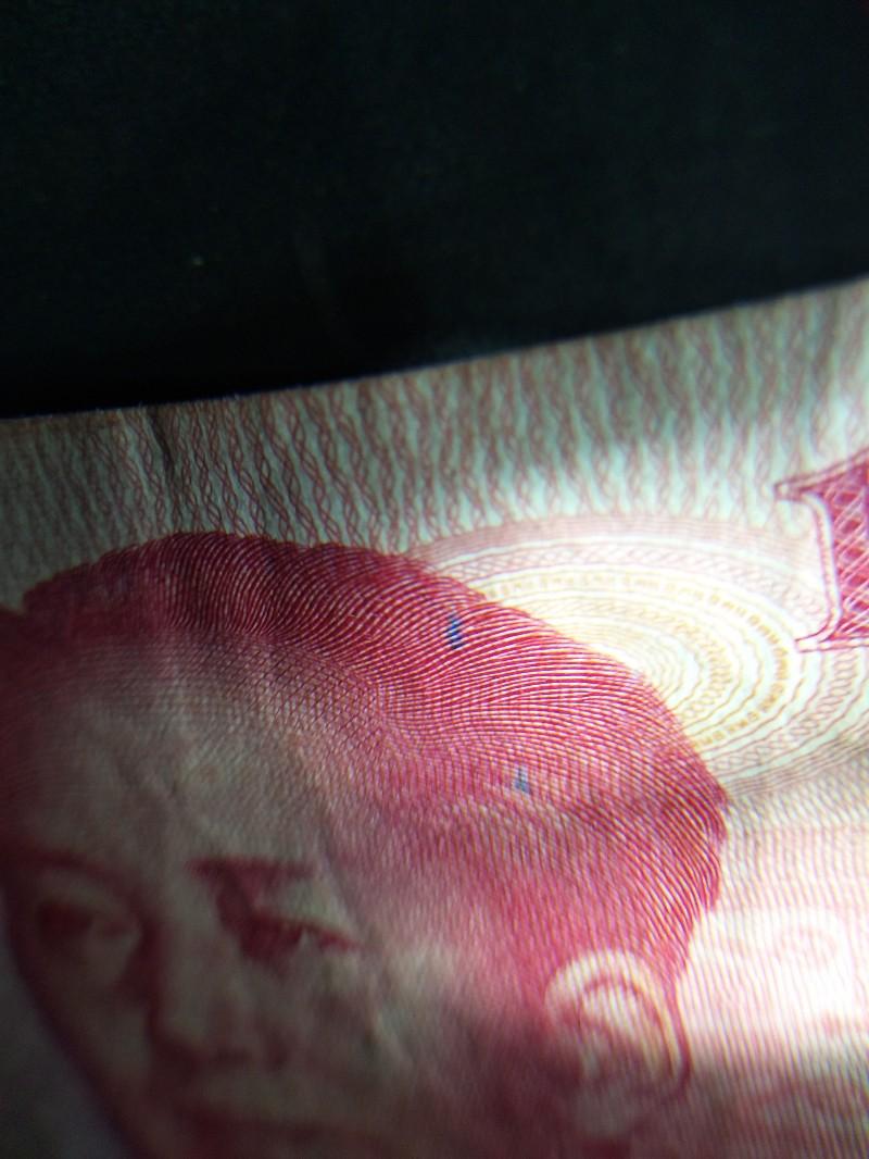 100元错版人民币