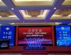 杭州抖音启动道具出租手印启动台汇聚启动仪式道具