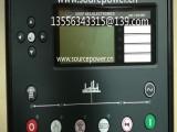 DSE7320 MKII,DECS-100-A15,AVR