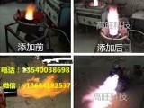 供应批发 生物油催化剂 高旺 环保油添加剂助燃剂 提高热值