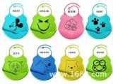 12色婴儿防水硅胶围嘴围兜 韩国宝宝造型口水巾【厂家批发价】