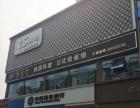 明珠广场 商业街卖场 630,平米