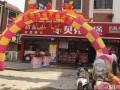 南安汉堡店加盟 主营汉堡、炸鸡、奶茶、冰淇淋等