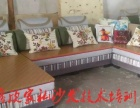 鑫欣家私沙发技术培训加盟