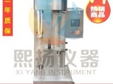 熙扬实验室喷雾干燥机 常州小型喷雾干燥机价格
