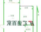 良乡国泰附近电梯房 辰光家园 南北向精装两居室出售