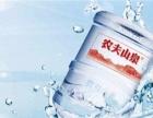 渝中 江北 农夫山泉怡娃哈哈乐百氏中梁山桶装水瓶装水