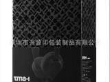 深圳TMA-1高档耳机包装礼品盒定做 内衬植绒吸塑 纸质礼品盒U