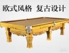 天津羽毛球场地塑胶地板 羽毛球场地运动地板