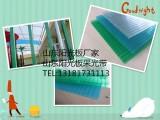 青岛车棚雨棚阳光板厂家 城阳PC阳光板价格