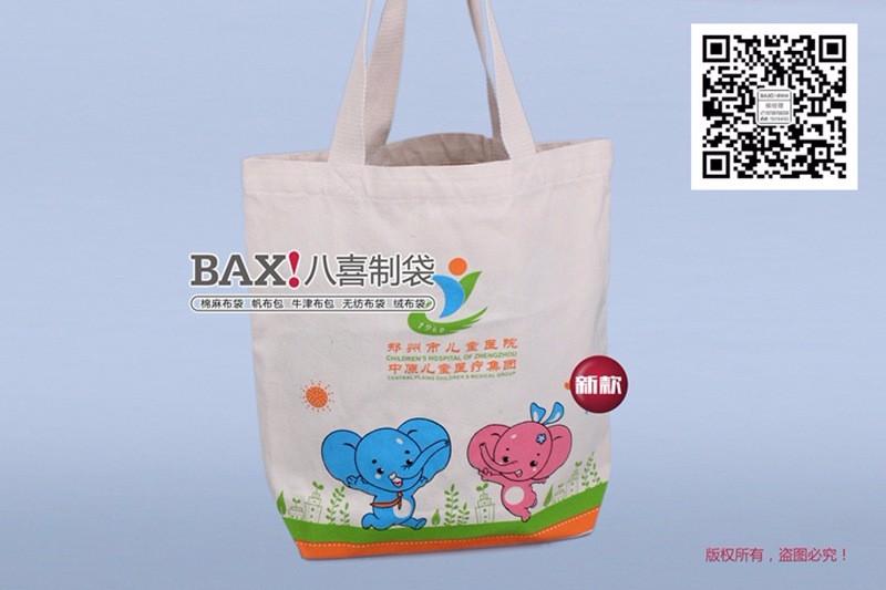郑州帆布购物袋厂家礼品袋制作加工优质帆布定制