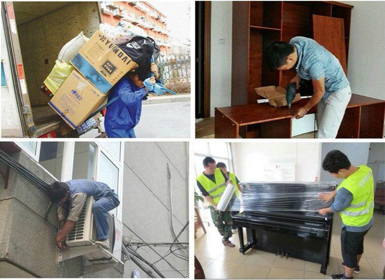 东莞居民搬家 长途搬家 卡位拆装货物装卸,各镇有分部