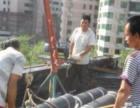 银川长方圆防水堵漏工程有限公司