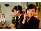 欢迎进入~南昌长虹空调售后维修电话~全国总部网站-欢迎您
