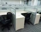 新款屏风办公桌定做带三抽活动小柜