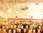 婵静瑜伽中国西安总部加盟 娱乐场所